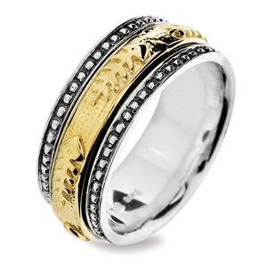Image of Silver and Gold Ring - Fishbone - Size N (35094N)
